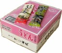 【ふるさと納税】麺のスナオシ 手打風うどん・田舎そばセット8