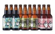 【ふるさと納税】地ビール 人気のゆるキャラとち介ラベル地ビー