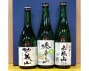 【ふるさと納税】No.021 上毛三山銘酒飲み比べセット / お酒 日本酒 本醸造 銘酒 群馬県