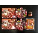 【ふるさと納税】勝浦タンタンメン生麺セット【1115597】