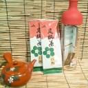 【ふるさと納税】足柄茶フィルターインボトルと急須セット【1058912】