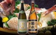 【ふるさと納税】E52 【冬季限定】菊水人気商品詰め合わせ