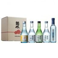 【ふるさと納税】E71 菊水 人気酒飲み比べセット