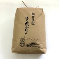 【ふるさと納税】石川県七尾産コシヒカリ(10kg)※10月よ