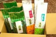 【ふるさと納税】水野茶園のお茶(普段使いおすすめセットC)