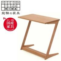 【ふるさと納税】サイドテーブル ブラックチェリー材 幅60c