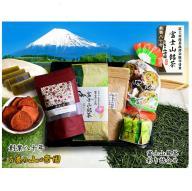 【ふるさと納税】富士山銘茶(TM)と彩り詰め合わせ