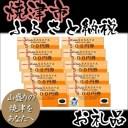 【ふるさと納税】001-131 グリルSASAYAお食事券(001)