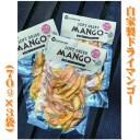 【ふるさと納税】フルーツ マンゴー ドライフルーツ 国産 自