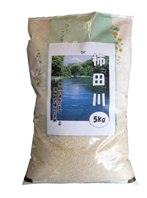 【ふるさと納税】お米「あいちの香」20キロ(5キロ×4袋)