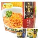 【ふるさと納税】【長期保存食】5年保存非常食15食セット