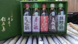 【ふるさと納税】海外に人気! 手づくり酢五種セット (熊野の