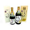 【ふるさと納税】銀杏焼酎いちょう鶴(720mlと500ml)飲み比べ2本セット 【お酒・酒・焼酎】