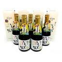 【ふるさと納税】黒麹仕込 銀杏焼酎いちょう鶴 (500ml×5本) 【お酒・酒・焼酎・】