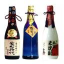 【ふるさと納税】櫻室町 プレミアム清酒・焼酎詰合せ 【日本酒・お酒・焼酎】