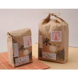 【ふるさと納税】RR14 布野町米食べ比べセット(コシヒカリ