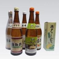 【ふるさと納税】三国酢 人気バラエティーセット レシピ冊子付