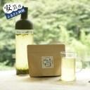 【ふるさと納税】安芸市の知る人ぞ知る茶所「東川」の水出し茶セット