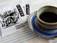 【ふるさと納税】コーヒー(ドリップパック30枚)