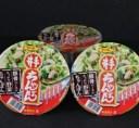 【ふるさと納税】TKD3-R020 井手ちゃんぽん(カップ麺