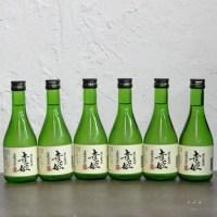 【ふるさと納税】B-149 【父の日におすすめ!鹿島の酒】幸