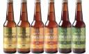 S10-6【ふるさと納税】宗政酒造 有田のクラフトビール!N