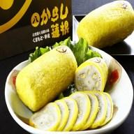 【ふるさと納税】【3代続く伝統の味】ピリッとうまか!熊本から