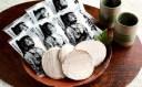 【ふるさと納税】懐かしい味がする、後藤製菓の「臼杵煎餅・曲」(54枚)