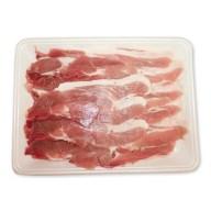 【ふるさと納税】かごしま黒豚「優美豚」ももスライス|鹿児島