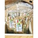 【ふるさと納税】No.1052 乾燥野菜ミックス