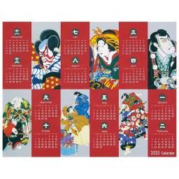 【F25-860】浮世絵 歌舞伎 クリスマスカード 和風 カ