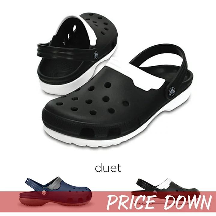 50%OFF【クロックス crocs 】 duet デュエット