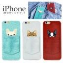 【メール便送料無料】iphoneケースポケットの中のわんことにゃんこが可愛いiphoneケースTPUケ……