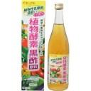 【井藤漢方製薬】 ビネップル 植物酵素 黒酢飲料 720mL 【健康食品】