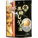 【上野屋本舗】 金の黒糖しょうが湯 18g×5包入 【フード・飲料】