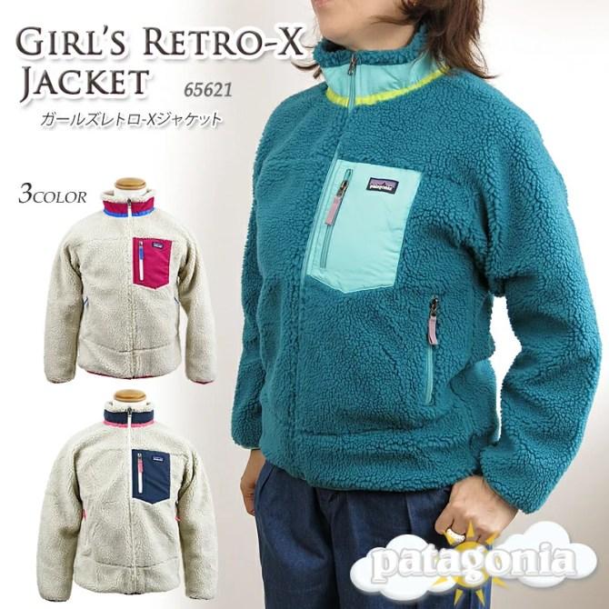 【NEW】パタゴニア フリース patagonia 65621 Girls' Retro-X Jac