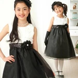 SALE 子供ドレス フォーマルドレス フォーマル ドレス 女の子 女の子ドレス キッズ ジュ...