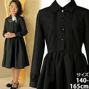 SALE 女の子 ブラックフォーマルワンピース「黒」 ジュニアサイズ 140 150 160 ...