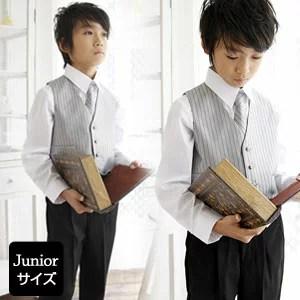 SALE 男の子 フォーマル スーツ 子供 結婚式 入学式 卒業式 ベスト パンツ シャツ ネ...
