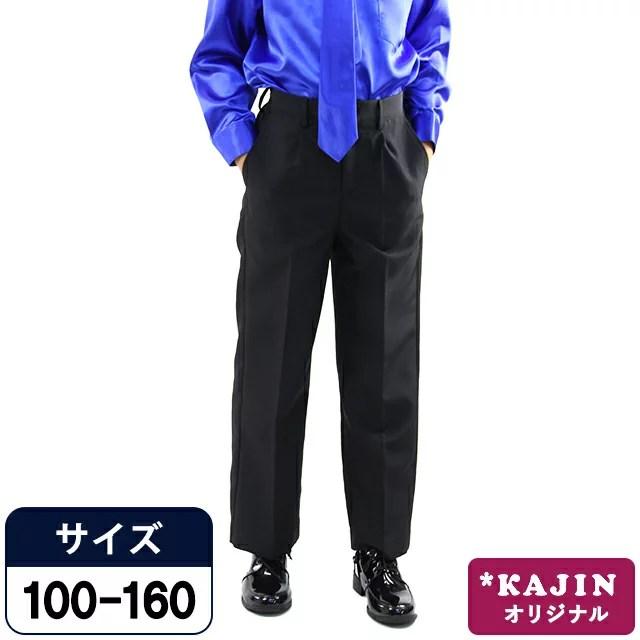 SALE 黒 長ズボン フォーマル 男の子 パンツ 長ズボン 男の子 フォーマル パンツ 発表...