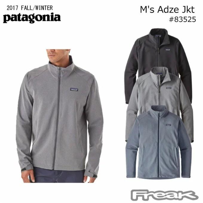 パタゴニア PATAGONIA  ジャケット 83525<M's Adze Jacket メンズ ア
