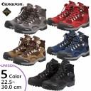 メンズ レディース C-1 02S 登山靴 山登り トレッキングシューズ 3E幅 キャラバン CARAVAN 0010106