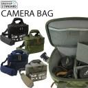 アッパーウエスト カメラバッグ 一眼レフカメラ・ハンディビデオ収納バッグ CAMERA BAG あす楽対応