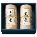 【お茶 煎茶 ギフト】 静岡茶 詰合せ (FZ-30A) 【上煎茶/詰め合わせ内祝い/お返しギフト】