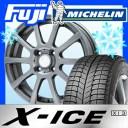 【送料無料】 MICHELIN ミシュラン X-ICE XI3 185/60R15 15インチ スタッドレスタイヤ ホイール4本セット BRANDLE ブランドル 565T 5.5..