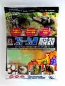 (まとめ買い)フジコン ワイドカップ フルーツの森 育成20 〔×10〕【代引不可】