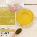 フレーバーティー 岡山緑茶 青リンゴ 送料無料 ティーバッグ 30包 ふくちゃ 緑茶 国産 りんご Blend LABO.