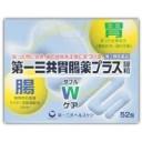【第2類医薬品】 第一三共胃腸薬プラス細粒 52包 4987107170828