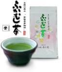 《新茶予約》 深蒸し茶 〜 誉(ほまれ)〜
