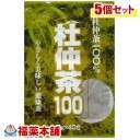 杜仲茶100(3gx40包入)×5個 [宅配便・送料無料] 「T80」
